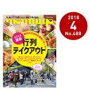 女性の「キレイ」「楽しい」を応援 miya*bi/実力派ベーカリーへGO! 春の新作・人気パン…etc.