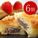 <とちおとめパイ饅頭6個入り> [お菓子 スイーツ 洋菓子 退職祝い お祝い 結婚内祝い