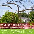 物干し竿2本以上を同時購入が必要:セット価格 アルミ物干し台 EB−H ブロンズ色 +プラスチックカバー付きコンクリベース付き(使いやすいワイドタイプ) 【日本製・国内自社工場製造】