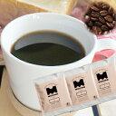 オーガニック カフェインレスコーヒー ドリップ コトハコーヒー
