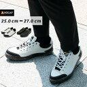 スニーカー ローカット メンズ 白 黒 ポインテッドトゥ クロコダイル 軽い 軽量 痛くない 疲れない 歩きやすい 厚底 脚長効果 ビジネス エレガンス おしゃれ アウトドア カジュアルシューズ MP700