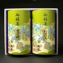 宇治茶詰め合わせ(初摘煎茶 120g缶、雁が音 鷹が峰 100g缶)[豊かな香りと風味のお銘茶のセット]