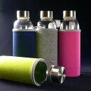 ガラスタンブラー「キャリーティーボトル」 [茶こしフィルター付きのおしゃれな耐熱性ガラスボトル水筒] 10P03Dec16