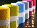京くみひも 正絹組紐巻き茶筒 [正絹の光沢が美しい、伝統工芸品「京くみひも」のお茶缶] お歳暮に 10P05Nov16