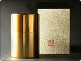 茶缶 「開化堂 真鍮茶筒 100g」 京都の伝統的な最高級茶筒 【  】 【楽ギフ包装】 10P11Feb13