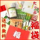福袋 【 送料無料 】 嬉しいお得な価格! [たっぷり、いろいろ入って、とってもお得!数量限定です] 京都宇治からお取り寄せ