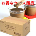 ほうじ茶プリンのもと(プリンミックス粉)4P×24箱 ≪お得な1ケースまとめ買い≫ [まったり、とろふわのほうじ茶プリンが、ポットのお湯で簡単に作れます](業務...