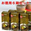 ほうじ茶プリンのもと(プリンミックス粉)4P×6箱 ≪お得な6箱セット≫ [まったり、とろふわのほうじ茶プリンが、ポットのお湯で簡単に作れます](業務用としても...