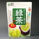 インスタント緑茶 サーッと溶ける緑茶 250g袋入り≪お徳用≫ (粉末)[約31リットル分。お湯でも水でもサーッとすぐできる。国産茶葉100 使用]業務用にも 水出しでもどうぞ