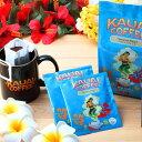 カウアイコーヒー ハワイアンブレンド ドリップバッグコーヒー 7P [カウアイコーヒーは、ハワイ カウアイ島にあるアメリカ最大のコーヒー農園です]