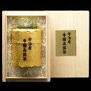 宇治産 手摘み抹茶 30g缶入り [吉田利一氏の高級抹茶の茶園で手摘みしました]