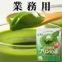 【 業務用 】 抹茶プリンの素(プリンミックス粉) 500g袋 [まったり、とろふわの抹茶プリンが、