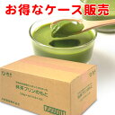 抹茶プリンのもと(プリンミックス粉)4P×24箱 ≪お得な1ケースまとめ買い≫ [まったり、とろふわの抹茶プリンが、ポットのお湯で簡単に作れます](業務用として...
