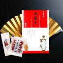 大福茶(おおふくちゃ)40g袋入り・小梅・結び昆布 [新年に健やかな一年を祈ってお祝い下さい] 10P03Dec16