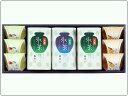 ≪早割≫ 氷茶・お茶のゼリー詰合せ IPZ-50A 【 送料無料 】 [冷水で抽出する水出しの冷茶と、果肉入りの上品なお茶のゼリー。(水出し緑茶)]