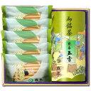 煎茶 五香(ごこう)・抹茶ヴァッフェル 詰合せ[豊かな香りと風味のお煎茶と抹茶スイーツのセット] 母の日ギフト