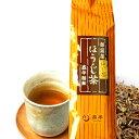 ほうじ茶 200g袋入り [香ばしい香りと、すっきりした味わいの焙じ茶です]