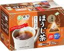 ティーバッグ 一番茶入りほうじ茶 1.8g×20袋 [ちょっとプレミアムな抽出の良い三角ティーバッグ。国産茶葉使用]水出しでもどうぞ