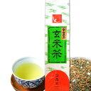 幸玄米茶(ゆきげんまいちゃ) 200g袋入り [芳ばしい玄米の香りと、さわやかな味わいです]