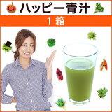 東原亜希のハッピー青汁1箱 HAPPY AOJIRU2.5g40包入