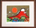 【作家名】安川眞慈【作品名】赤富士是好日