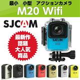 ��ͽ��ʳ������ڡ�SJCAM M20 Wi-Fi �ǿ���ǥ� �����ץ� ���餱�ʤ����� �ɿ� ���������� SJCAM �ɥ饤�֥쥳������ ���ݡ��ĥ���� ���ܸ��б� �� ���ݡ��� GoPro ������̵����SJ4000 SJ5000 ��ѵ� �����ץ� �����ܸ��������դ���
