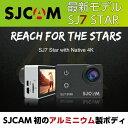 sjcam アクションカメラ【SJCAM日本正規代理店】sjcam sj7 star アクションカメラ 4K 30m 防水 日本語対応 高画質 1600万画素 16メガピクセル 2.0インチ タッチパネル 高機能 アクションカム 小型 オプション アクセサリー ウェアラブルカメラ