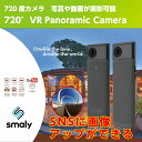 Smaly 360度カメラ 全天球パノラマ式カメラ 360 ...