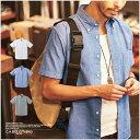 シャツ メンズ オックスフォードボタンダウン半袖シャツ 3色 ゆうパケット 不可