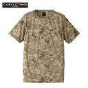ショッピングバーゲン vans Tシャツ メンズ ドライクールナイスカモフラージュTシャツ