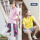 ポロシャツ 2WAYカラーポロシャツ 10色 6.5oz SS S M L LL 3L 4L 5L LIFEMAX ライフマックス 【ゆうパケット】【RCP】