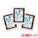 【CP】佃煮職人 きくらげ椎茸×20個セット