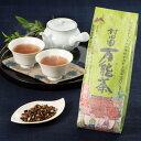 村田園 万能茶(粋)400g入り×5個セット健康茶 万能茶 ノンカフェイン カロリーゼロ
