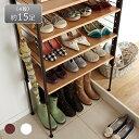 デザインシューズラック4段伸縮式おしゃれ木製シューズボックス靴くつブーツ収納靴箱下駄箱玄関収納