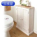 ルーバートイレラックトイレ収納トイレットペーパーボックスストッカーペーパー収納棚木製スリム薄型完成品コーナーアンティーク