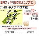 【送料無料】80種類の豊富な品揃えセルフコントロールシリーズ!6ヶ月分3129円の健康食品キダチ...