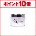 【50%OFF】ナノC+E バイタルクリーム