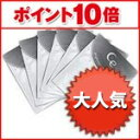 【50%OFF】ナノC+E ブライトニングエッセンスマスク