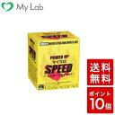 【送料無料】マイクロスピードノンスポーツダイエット(6箱) 12dw03