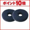 医学博士の低反発円座クッション(青×2)0605PUP10JU