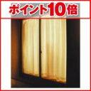 断熱トリプルミラーカーテン 100×176