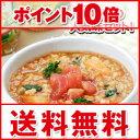 【ポイント10倍・送料無料】SB玉ねぎ発芽玄米粥(6種詰め合わせ)