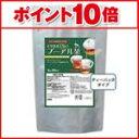 プーアル茶(初回限定)
