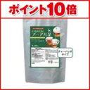 プーアル茶(90包)