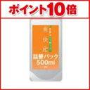 爽快柑 シャンプー(詰替え500ml)2袋セット