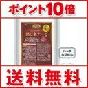 究極 納豆キナーゼ(90日)