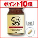 1粒に101mg配合!自信の高濃度 極上コエンザイムQ10【GOLDシリーズサプリメント】ゴールド コエンザイムQ10