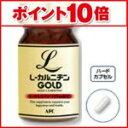 1日分777mg配合!さらに共役リノール酸ビタミン類配合のサプリメント【GOLDシリーズサプリメント】ゴールド Lカルニチン