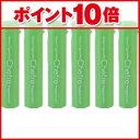ニコレスタイル 【ポイント10倍】 ニコレスタイル チェフレ (ペパーミント味) 0.7g×6 フレーバータバコ ニコレスタイル