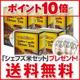 ゴールデンキャンドルデトックティー(5箱セット) ダイエットティー ダイエット diet